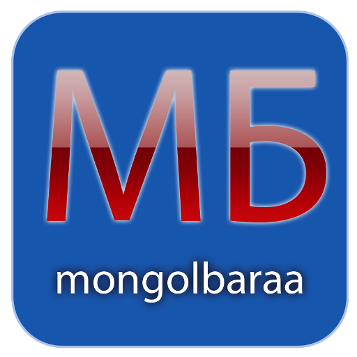 MongolBaraa 商業 App LOGO-APP試玩