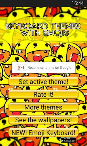 键盘的主题随着Emojis
