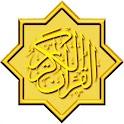 Slaah Bukhatir Quran MP3