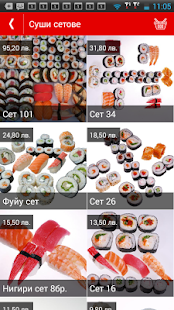 Sushi Express- screenshot thumbnail
