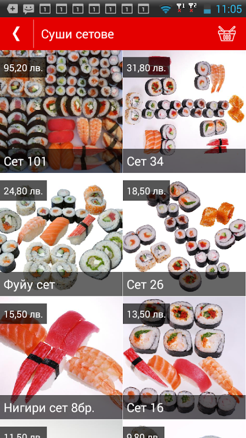 Sushi Express- screenshot