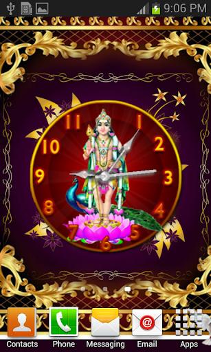 Murugan Clock