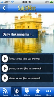 SikhNet Mobile - screenshot thumbnail
