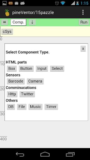 PineVentor 1.09 Windows u7528 2