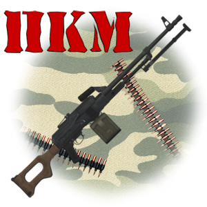 PKM stripping for PC and MAC