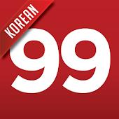 99Korean