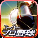 スーパープロ野球2013 : Run & Hit icon