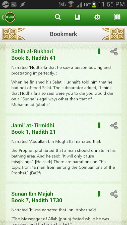 tirmidhi hadith in hindi pdf