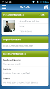 IAS EXAM PORTAL- screenshot thumbnail