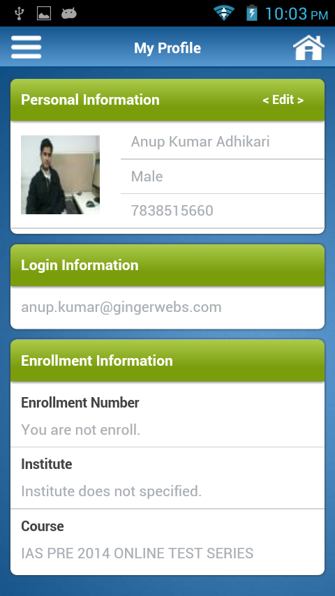 IAS EXAM PORTAL- screenshot