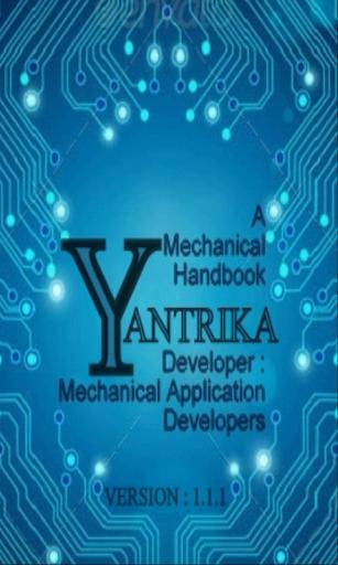 Yantrika - Mechanical Handbook