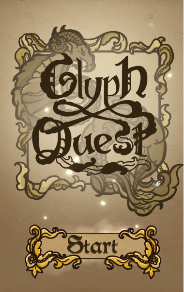 Glyph Quest - screenshot