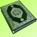 Yasin Audio (Ahmed Al-Ajamy) download