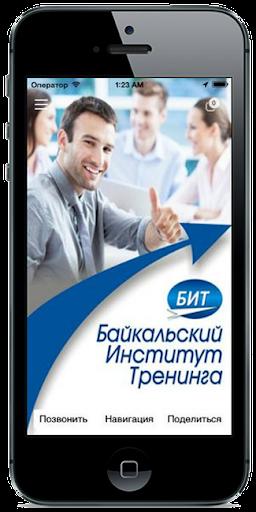 Байкальский Институт Тренинга