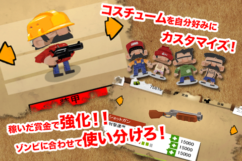 Western gunman apk screenshot