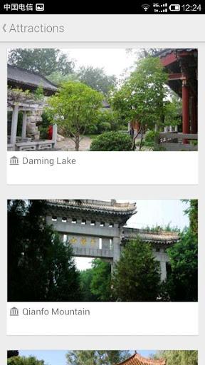 Travel in Jinan