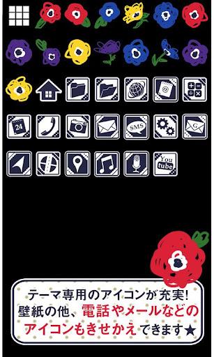 u82b1u58c1u7d19 anemone dot 1.0 Windows u7528 4