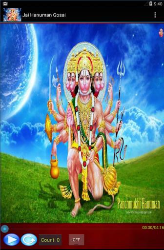 Jai Hanuman Gosai