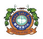 Logo of Hyouko Yashiki Swan Lake Samurai Barley Wine