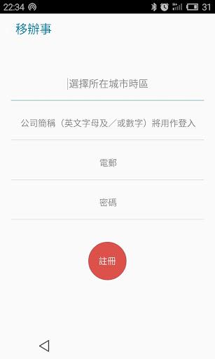 【免費程式】kakaoTalk:韓國人愛用的聊天app,鈴聲是有韓國腔的英文喔,哈韓的人可不能錯過~ @ Fun I Phone 我的 ...