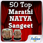 50 Top Marathi Natya Geet