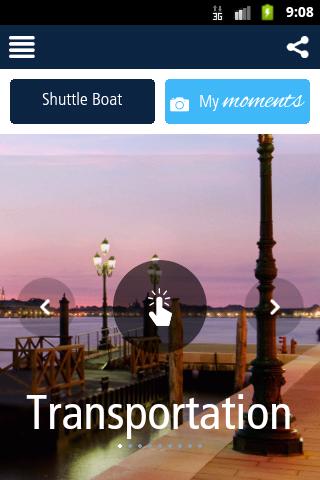 Hilton Venice - screenshot
