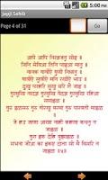 Screenshot of Japji Sahib