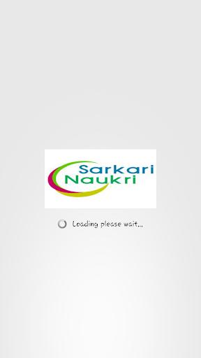 Sarkari Naukri Update IBPS SSC