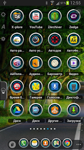 TSF Shell Theme Circle - screenshot thumbnail