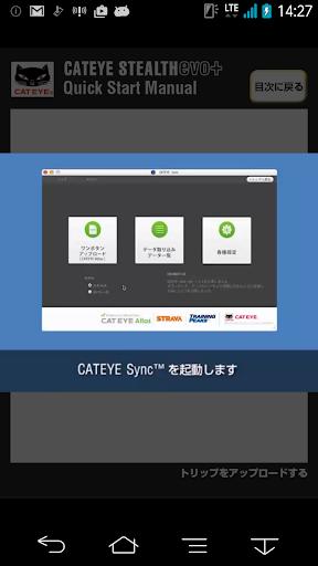 evo+ 1.3 Windows u7528 4