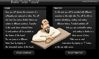 Screenshot of Arabic Script Tutorial Full