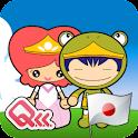 聽故事學日文 – 青蛙王子 logo