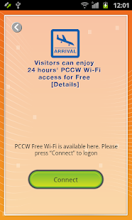 PCCW-HKT Wi-Fi - screenshot thumbnail