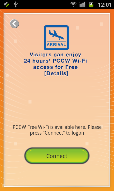 PCCW-HKT Wi-Fi - screenshot