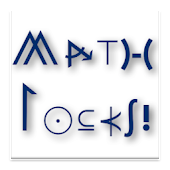 Math Rocks: Analysis