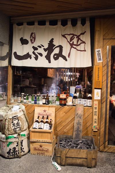 小方舟串燒酒場