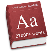 Kurdish Dictonary