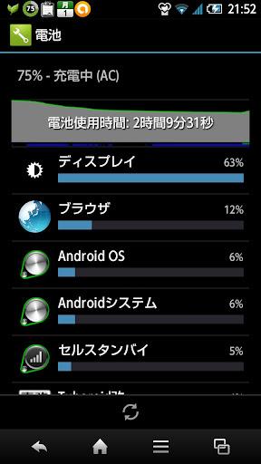BatteryWidget 1.0.12 Windows u7528 2