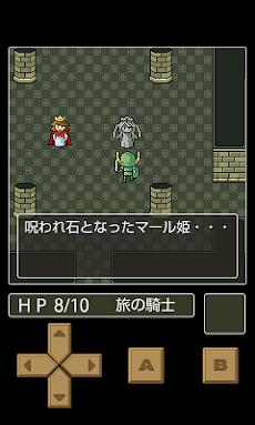 脱出RPG シルバー王国の聖杯のおすすめ画像2