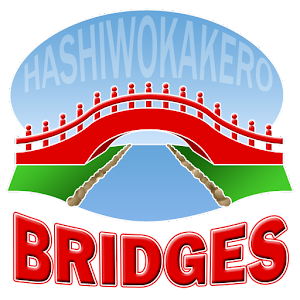 Bridges (Hashi) for PC and MAC