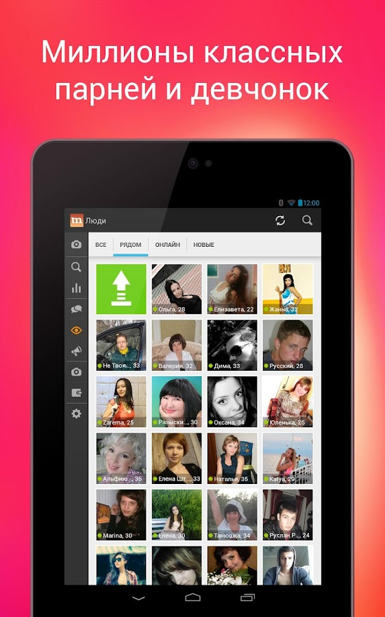 Top 10 Best Social Networking Dating Apps for Android: These Apps Make ...