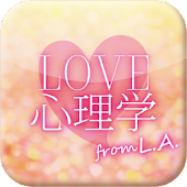 LOVE心理学 from L.A.