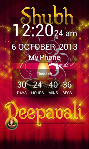 Happy Diwali Lockscreen Free