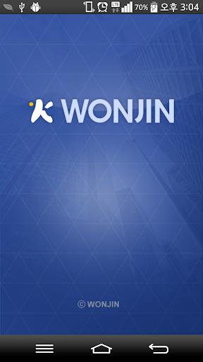 원진 모바일 그룹웨어