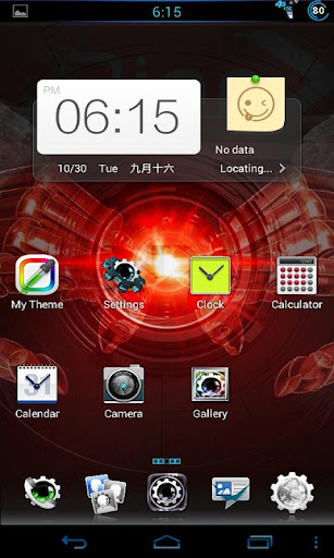 360 Launcher Nx Theme