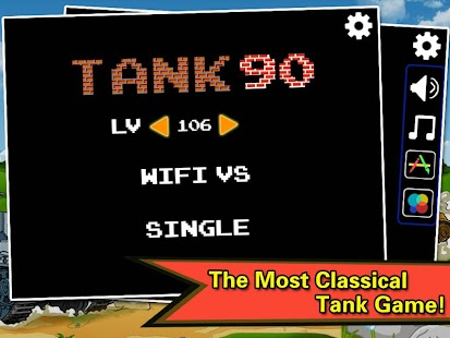 Tank 90- screenshot thumbnail