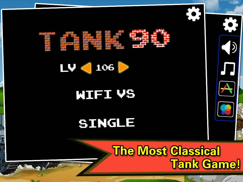 Tank 90- screenshot
