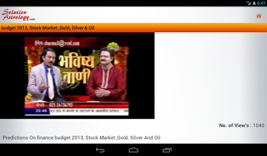 Indian Astrologer- screenshot thumbnail