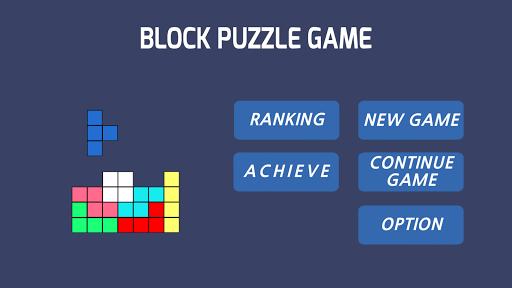 玩解謎App|Block Puzzle Game免費|APP試玩