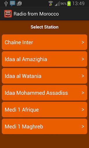 来自摩洛哥的无线电